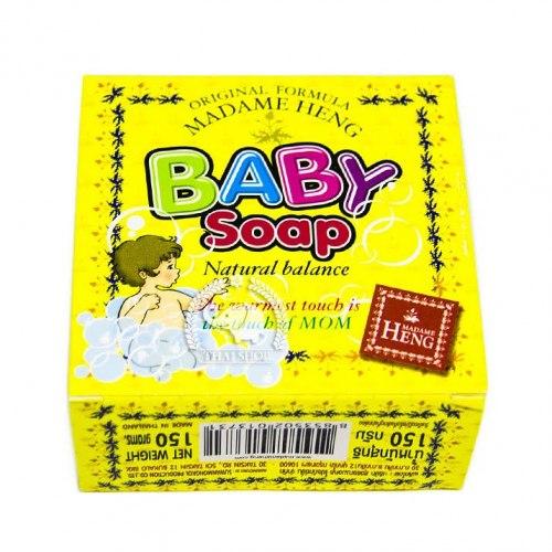 Тайське натуральне мило Дитяче Madame Heng 150 гр