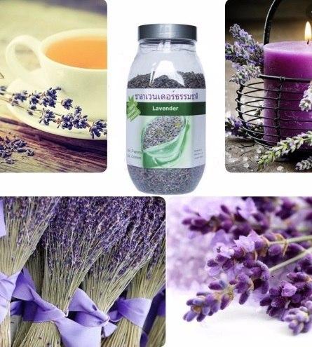Тайський Лавандовий чай Lavender 70 гр