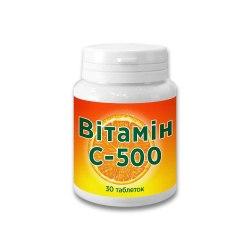 Вітамін С-500 таблетки 0,5 г № 30