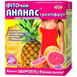 Фіточай ананас/грейпфрут (для схуднення) Ключі здоров'я 20х1,5 г