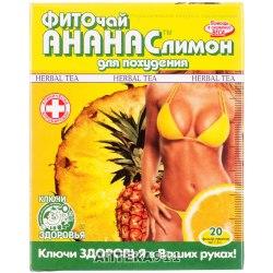 Фіточай ананас/лимон (для схуднення) Ключі здоров'я 20х1,5 г