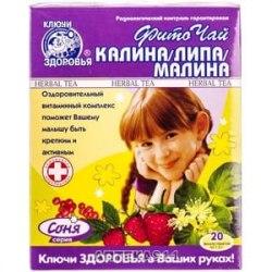 Фіточай Калина / липа / малина (дитячий) Ключі здоров'я 20х1,5 г