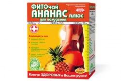 Фіточай №1 Фіто ананас плюс (для схуднення) Ключі здоров'я 20х1,5 г