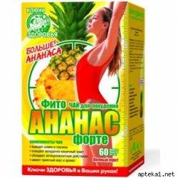 Фіточай №15 Фіто Ананас-форте (для схуднення) Ключі здоров'я 20х1,5 г