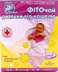 Фіточай №30 фіто соня дитячий від кашлю Ключі здоров'я 20х1,5 г