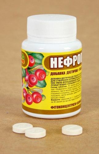 Нефропатін (таблетки) Екомед / Нефропатин (таблетки) Экомед