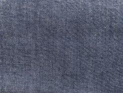 Хлопок (103928) Состав ( 100% хлопок) Ширина: 140 см