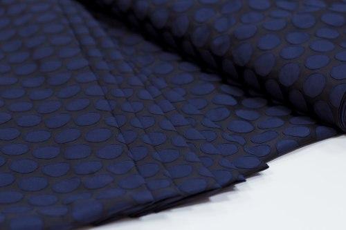 Полиэфирное волокно (88126) Состав (100% полиэфирное волокно) Ширина: 137 см