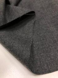 Шерсть (95079) Состав (45% шерсть, 55% полиэфирное волокно) Ширина: 150 см