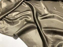 Артикул (97952) Состав ( 100% вискоза) Ширина: 140 см