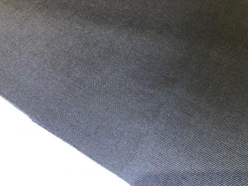 Вискоза (103920) Состав ( 100% вискоза) Ширина: 140 см
