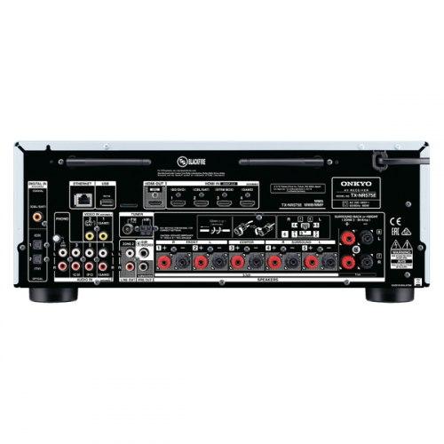 AV ресивер Onkyo TX-NR575