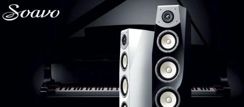 Напольная акустика Yamaha NS-F901