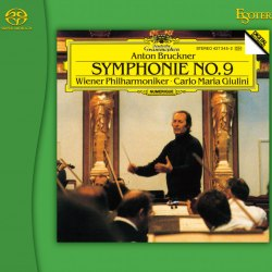 Гибридный CD/SACD диск Esoteric Anton Bruckner - Symphony No. 9 in D minor.