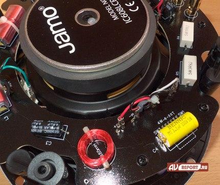 Встраиваемая акустика Jamo IC 608 LCR FG II