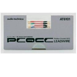 Комплект проводов Audio-Technica AT6101