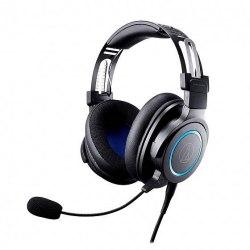 Наушники охватывающие Audio-Technica ATH-G1