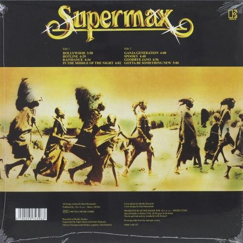 Виниловая пластинка SUPERMAX - TYPES OF SKIN
