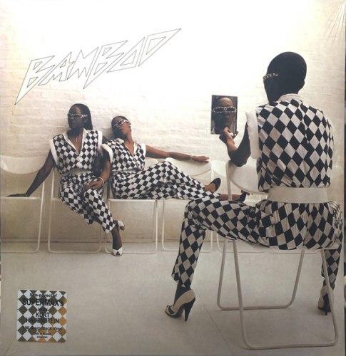 Виниловая пластинка SUPERMAX - BAMBOO