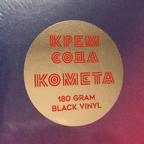 Виниловая пластинка CREAM SODA - КОМЕТА (LIMITED, 180 GR)