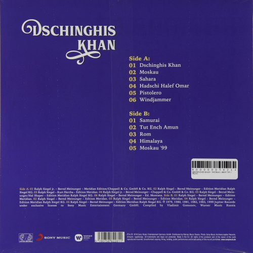 Виниловая пластинка DSCHINGHIS KHAN - MOSKAU (BEST OF)