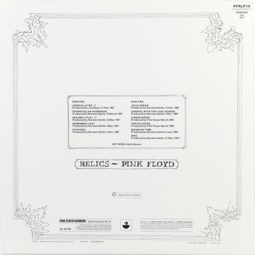 Виниловая пластинка PINK FLOYD - RELICS (180 GR)