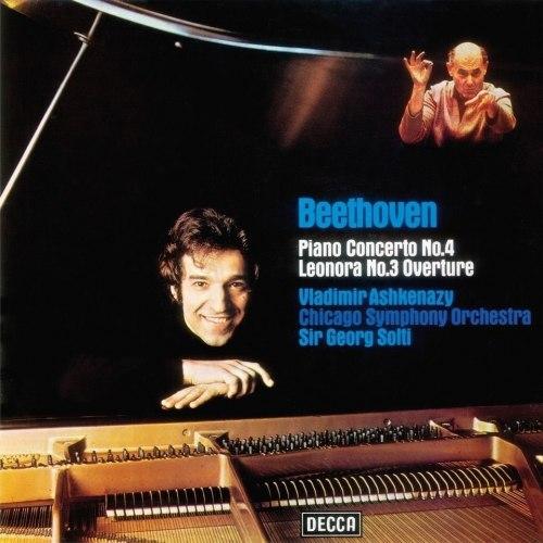 """Виниловая пластинка VLADIMIR ASHKENAZY - BEETHOVEN: PIANO CONCERTO NO.4 IN G; OVERTURE """"LEONORE NO.3"""" (180 GR)"""