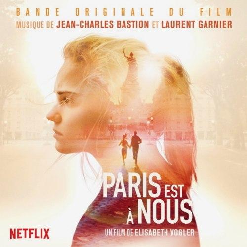 Виниловая пластинка САУНДТРЕК - PARIS IS US
