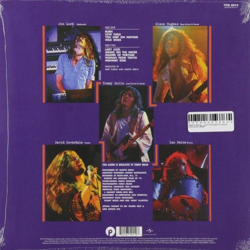 Виниловая пластинка DEEP PURPLE - LAST CONCERT IN JAPAN (COLOUR)