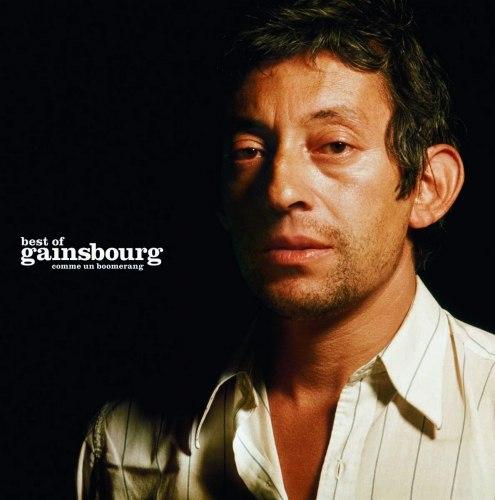 Виниловая пластинка Serge Gainsbourg - Double Best-Of - Comme Un Boomerang