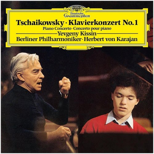 Виниловая пластинка HERBERT VON KARAJAN - TCHAIKOVSKY: PIANO CONCERTO NO.1