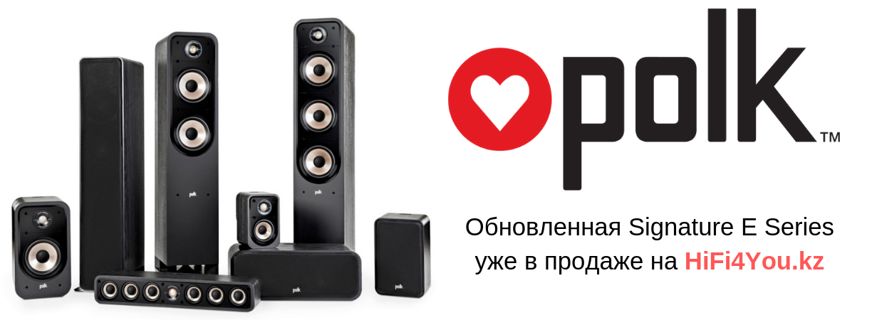 Официальный дилер Polk Audio компания HiFi 4 You