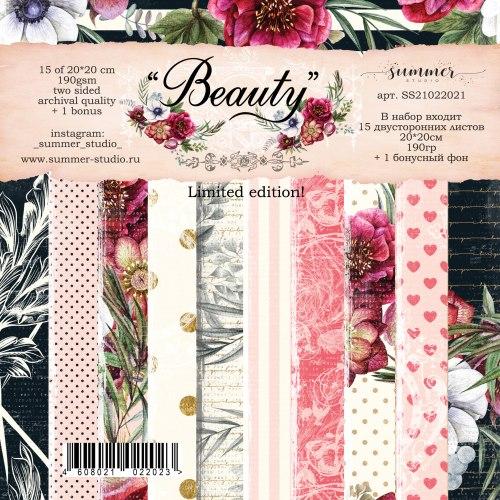 """Фоновый набор двусторонней бумаги """"Beauty"""" 190гр, 20*20см, 15 листов +1 бонусный фон, Summer Studio"""