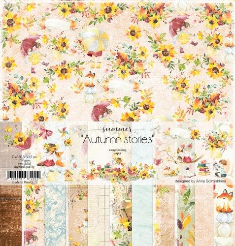 Набор двусторонней бумаги 11 листов, 30,5*30,5 см, Summer Studio Autumn stories