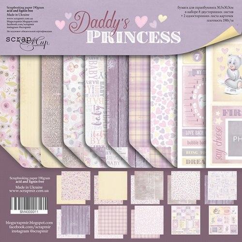 Набор двусторонней бумаги 30х30см, 10 листов, Scrapmir Daddy's Princess