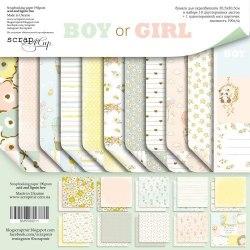 Набор двусторонней бумаги, 30х30 см, Scrapmir Boy or Girl