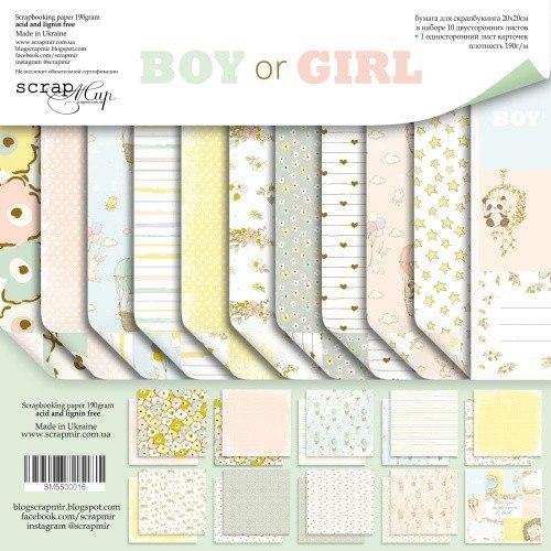Набор двусторонней бумаги, 20х20 см, Scrapmir Boy or Girl