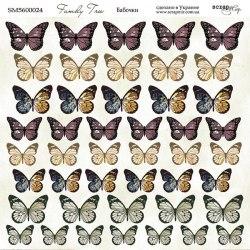 """Лист двусторонней бумаги """"Бабочки"""", 20х20 см., Scrapmir Family Tree"""