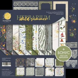 Набор двусторонней бумаги, 30х30 см, Scrapmir Herbarium Wild Summer