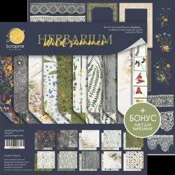 Набор двусторонней бумаги, 20х20 см, Scrapmir Herbarium Wild Summer