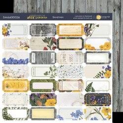 """Лист двусторонней бумаги """"Билетики"""", 20х20 см, Scrapmir Herbarium Wild Summer"""