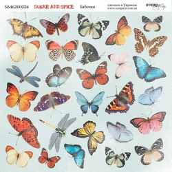 """Лист двусторонней бумаги """"Бабочки"""", 20x20 см. Scrapmir Sugar and Spice"""