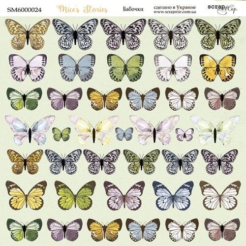 "Лист двусторонней бумаги ""Бабочки"", 20x20 см. Scrapmir Mice's Stories"