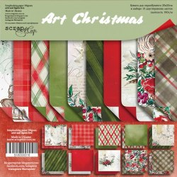 Набор двусторонней бумаги, 20х20 см, Scrapmir Art Christmas