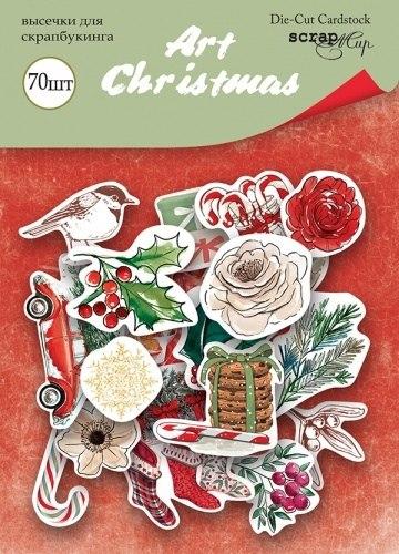 Набор высечек для скрапбукинга 70 шт, Scrapmir Art Christmas