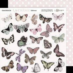 "Лист двусторонней бумаги ""Бабочки"", 20x20 см. Scrapmir La Creme"