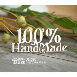 "Чипборд надпись ""100% HandMade"" ScrapBox"