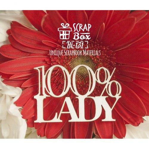 """Чипборд надпись """"100% Lady"""" №2 ScrapBox"""