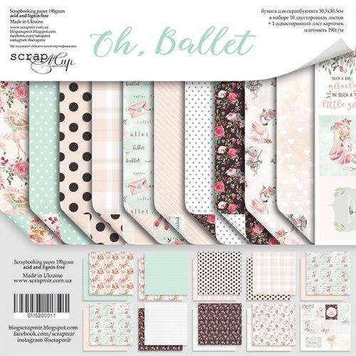 Набор двусторонней бумаги 30х30см, 11 листов, Scrapmir Oh, Ballet