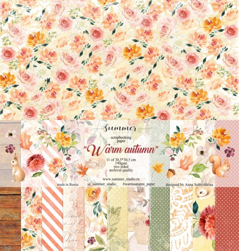 Набор бумаги 11шт, 30,5*30,5см, 190гр. Summer Studio Warm autumn